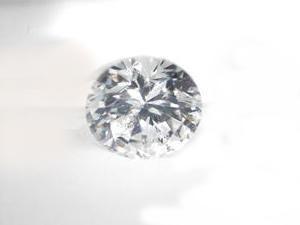 Diamant 0,70 carat blanc exeptionnel D