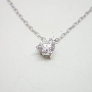 Pendentif diamant brillant 0,40 carat